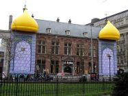 0000001 01 a Mosque Amsterdam XT pic